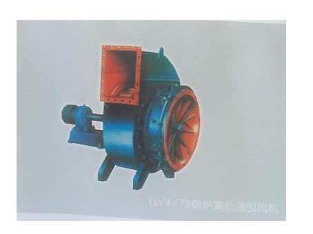 GY4-73锅炉离心通引风机.jpg