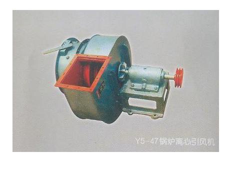 GY5-47锅炉离心引风机